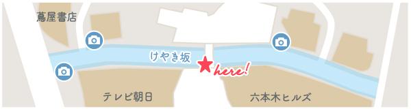 けやき坂フォトスポット撮影ポイント2