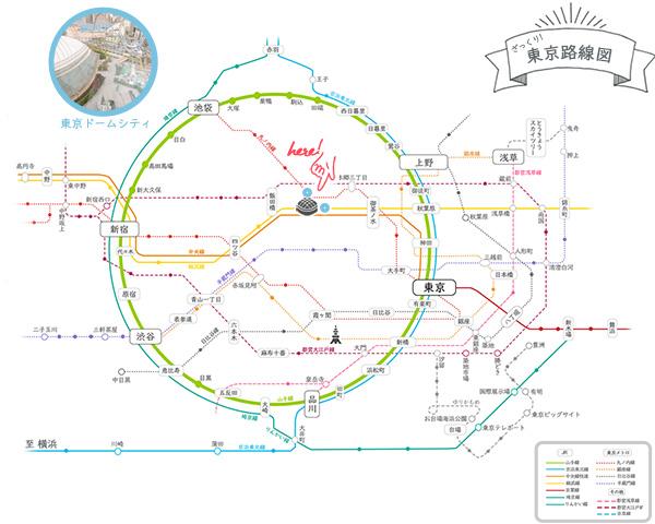東京ドームシティ最寄り駅