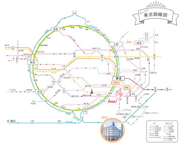 銀座最寄り駅