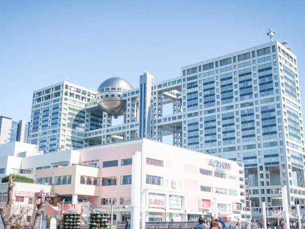 東京おすすめ滞在場所① お台場