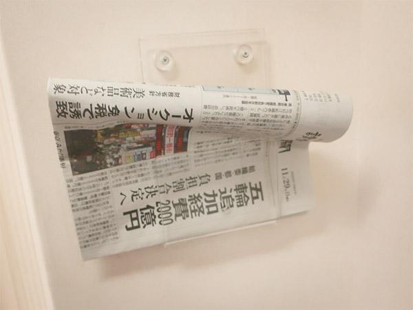 ★朝は読売新聞が読める!