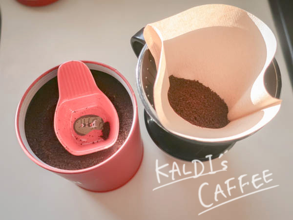 朝ごはんはコーヒーです