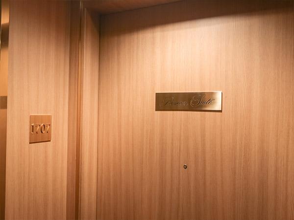 クラブフロア・プルミエスイート 部屋の様子