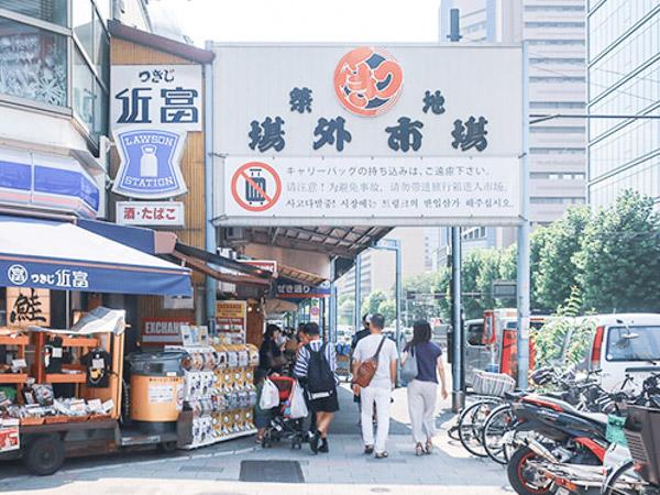 おすすめ東京観光スポット④ 築地市場