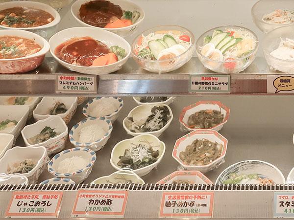 小町食堂メニュー3