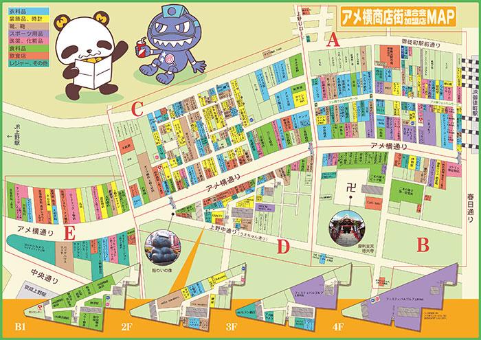 上野アメ横 公式地図