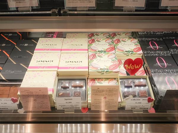 トシヨロイヅカのバレンタインショコラ・チョコ3