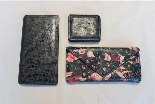 簡単!5分でできる! 革財布のお手入れ方法