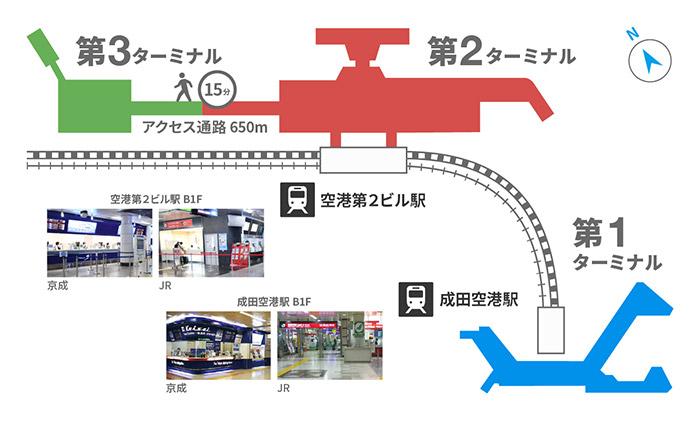 成田空港路線図