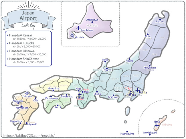 Map of Japan③ With Airport