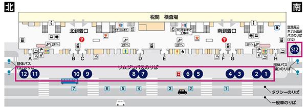 関西空港第1ターミナルバス乗り場