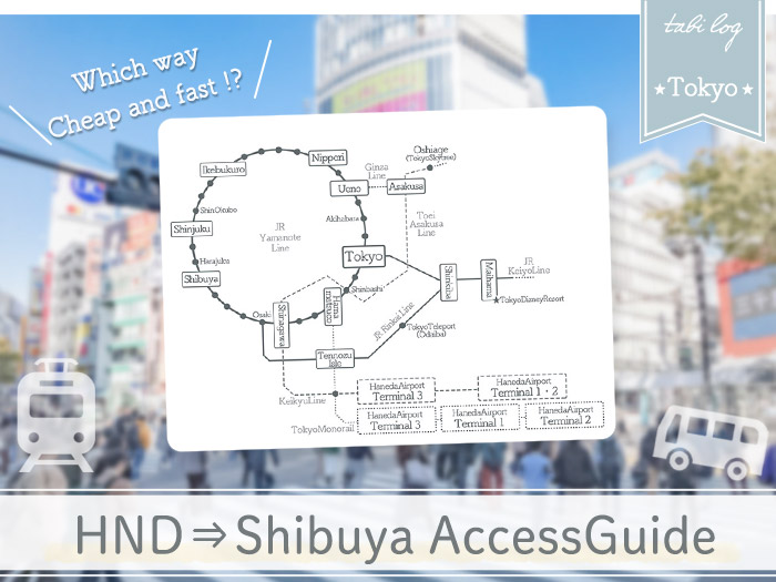 HanedaAirport→Shibuya Access Guide