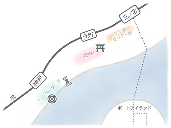 神戸三ノ宮周辺マップ