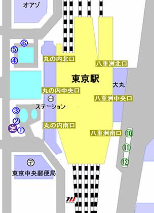 東京駅都営バス乗り場