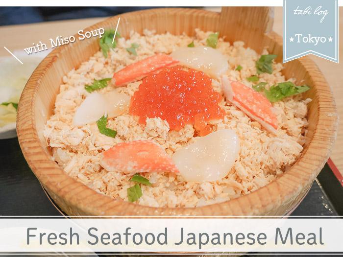 Japanese Set Meal Yoshiike Shokudo