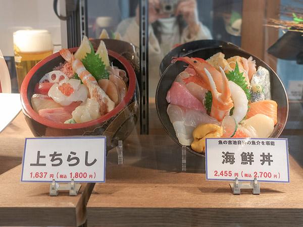 吉池食堂上ちらし海鮮丼